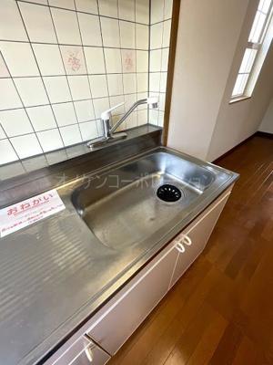 【キッチン】オマージュ弐番館