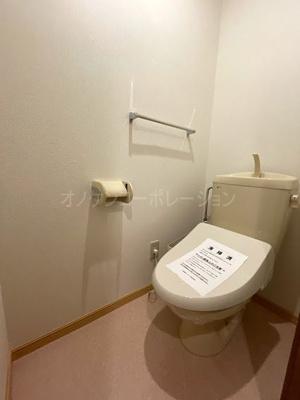 【トイレ】アメニティカスガⅠ