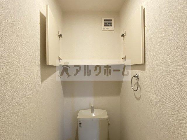 ランドスカイ トイレ収納
