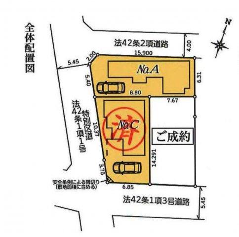 【区画図】上鷺宮1丁目 7780万円 新築一戸建て【仲介手数料無料】