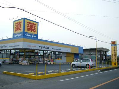 マツモトキヨシ大利根店まで1,240m
