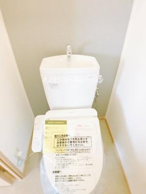 【トイレ】ハイツサンライフD