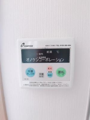 【設備】ハイツサンライフD
