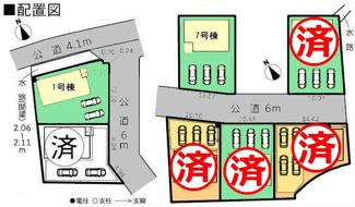 【区画図】富士市中丸第8 新築戸建 全7棟 (1号棟)