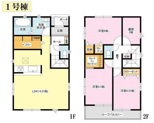 【1号棟】 敷地面積:120.39㎡ 建物面積:96.19㎡