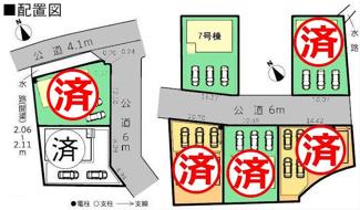 【区画図】富士市中丸第8 新築戸建 全7棟 (7号棟)