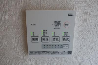 【設備】マーレ鷺ノ宮