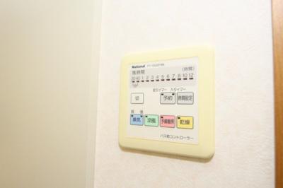 【浴室】ハイネス日吉