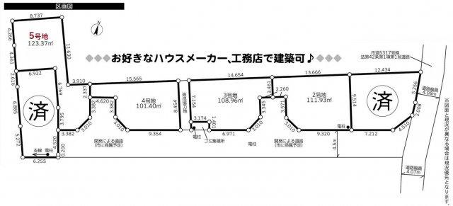 【土地図】土地 茅ヶ崎市今宿 5号地