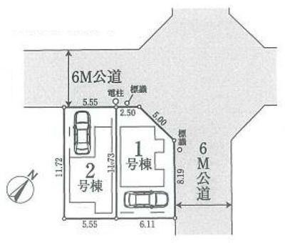 【区画図】新築分譲 川口市末広第15期
