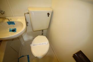 【トイレ】メゾン・ド・六甲パートⅡ