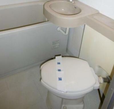 【トイレ】NSプラザ沼袋プラザアイ