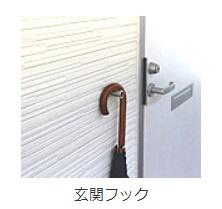 【設備】レオネクストヴィーヴルⅢ(55081-303)