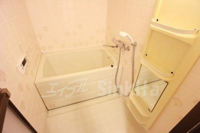 【浴室】アウロラコート緑地公園