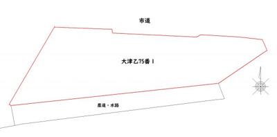 【その他】高知市大津乙