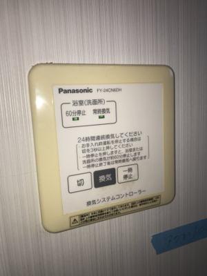 【設備】フレグランス
