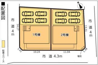 【区画図】沼津市鳥谷第5 新築戸建 1号棟