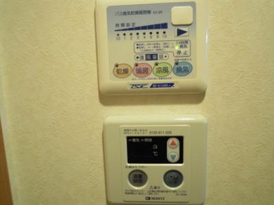 【設備】モンシャトー中野・新井館