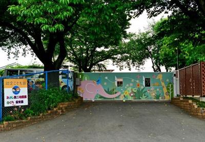 みよし第二幼稚園 0.5km