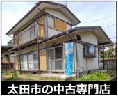 太田市上田島町 中古住宅の画像