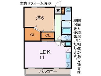 10帖以上の広いLDKと収納がしっかりある洋室6帖。