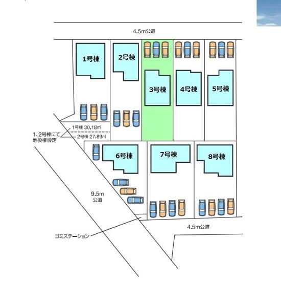 《 同社施工例 》現地見学や詳細は 株式会社レオホーム へお気軽にご連絡下さい。