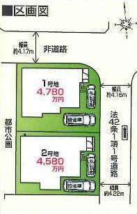 【区画図】茨木市若園町