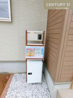 【その他】茨木市若園町