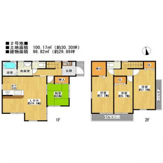 2号地 4LDK 4,580万円 土地面積100.17平米(約30.30坪) 建物面積98.82平米(約29.89坪)