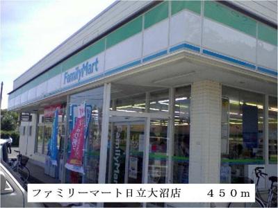 ファミリーマート日立大沼店まで450m