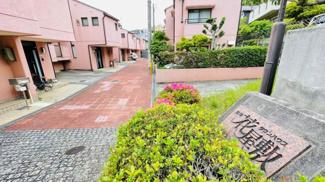 【その他】◆宝塚◆タウンハウス花屋敷◆