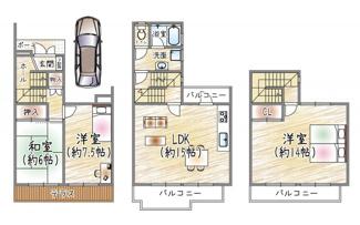 ◆宝塚◆タウンハウス花屋敷◆
