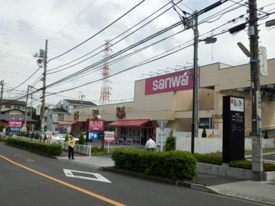sanwa中町店まで475m