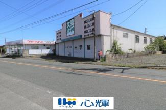 【前面道路含む現地写真】東高泊1393番 店舗付き土地