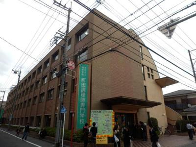 町田調理師専門学校まで1230m