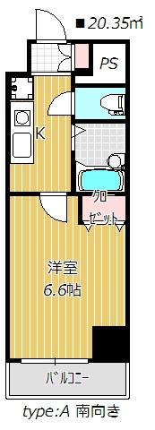 バストイレ別で快適なお部屋です