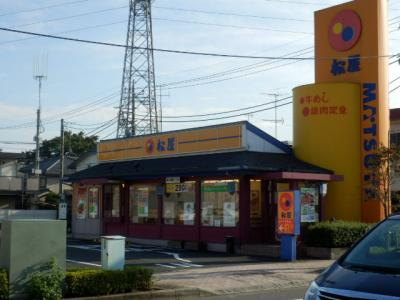 松屋町田中町店まで102m