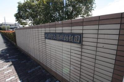 【その他】本丸町