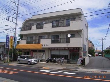 【外観】旭町ビル