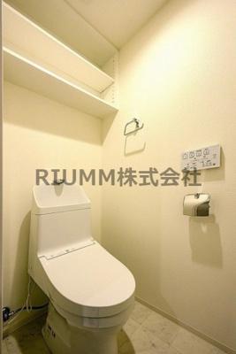 【トイレ】リアンシエルブルー田端