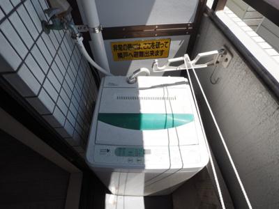 【設備】メゾン・ド・アコール
