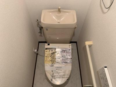 【トイレ】五反山ヒルズ