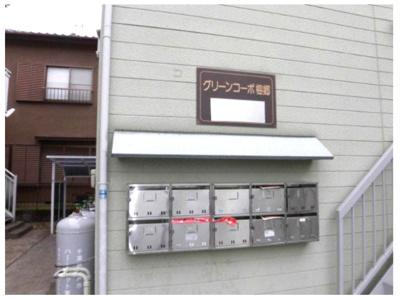 【外観】【一棟売りアパート】野田市◆駅近高利回り◆満室稼働中!