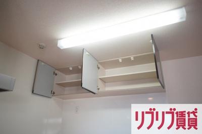 【キッチン】アクアコート