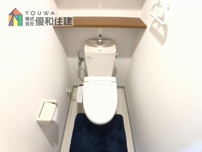 【トイレ】グランプレステージ明石西Ⅲ