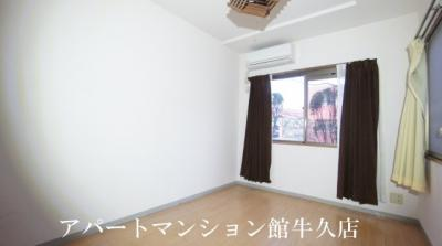 【洋室】牛久ロイヤルレジデンスAⅡ型