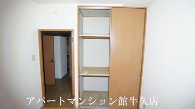 【収納】牛久ロイヤルレジデンスAⅡ型