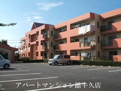 【外観】牛久ロイヤルレジデンスAⅡ型