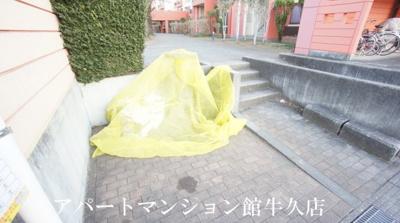 【その他共用部分】牛久ロイヤルレジデンスAⅡ型
