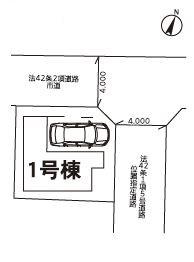 【区画図】さいたま市北区日進町20-1期